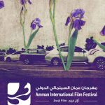 AIFF invites film submissions to International Competitive Section