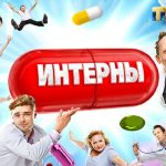Etisalat launches 'Hello Russia' TV pack