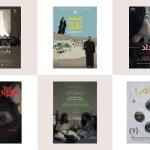 Red Sea International Film Festival announces Saudi Cinema Nights in Jeddah