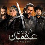 SynProNize takes ATV's historical drama 'The Ottoman' to Geo TV in Pakistan