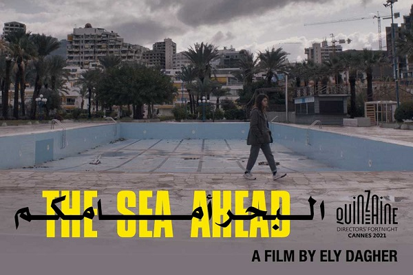 Lebanese film 'The Sea Ahead' to premiere at Cannes Film Festival -  BroadcastPro ME