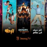 Intigral announces summer content line-up on Jawwy TV