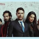 Synergy releases official poster of 'El Aref'