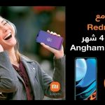 Anghami announces six new telco partnerships across MENA in H1 2021
