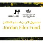 Royal Film Commission – Jordan announces grants to 23 projects in sixth cycle
