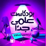 YouTube channel Egychology ties with Kerning Cultures Network