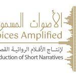 Royal Film Commission – Jordan partners with Malmö Arab Film Festival