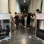 Red Sea Film Festival presents Saudi cinema in Paris
