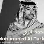 Red Sea Film Festival appoints Mohammed Al-Turki as chairman of the committee