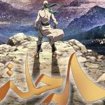 Saudi-Japanese anime 'The Journey' to premiere in six European countries