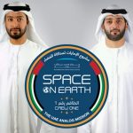 MBRSC selects two Emiratis for UAE Analog Mission#1