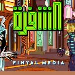 Finyal Media to launch gaming podcast 'The Code'