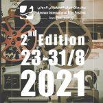 Amman International Film Festival announces juries and awards