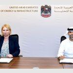 UAE and Georgia signs MoU on maritime training
