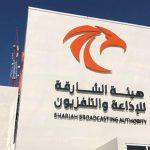 Sharjah leads in TV, radio audiences within UAE: SBA report