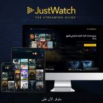 Streaming guide JustWatch launches in Egypt