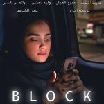 SIFF 2021 to premiere six short films by GCC filmmakers