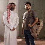 Netflix returns with third season of Saudi drama series 'Takki'